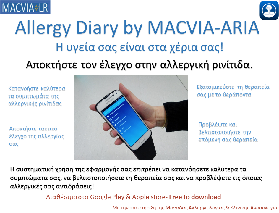 Allergy Diary MACVIA ARIA